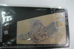 Металлическая наклейка Разъяренный тигр на машину